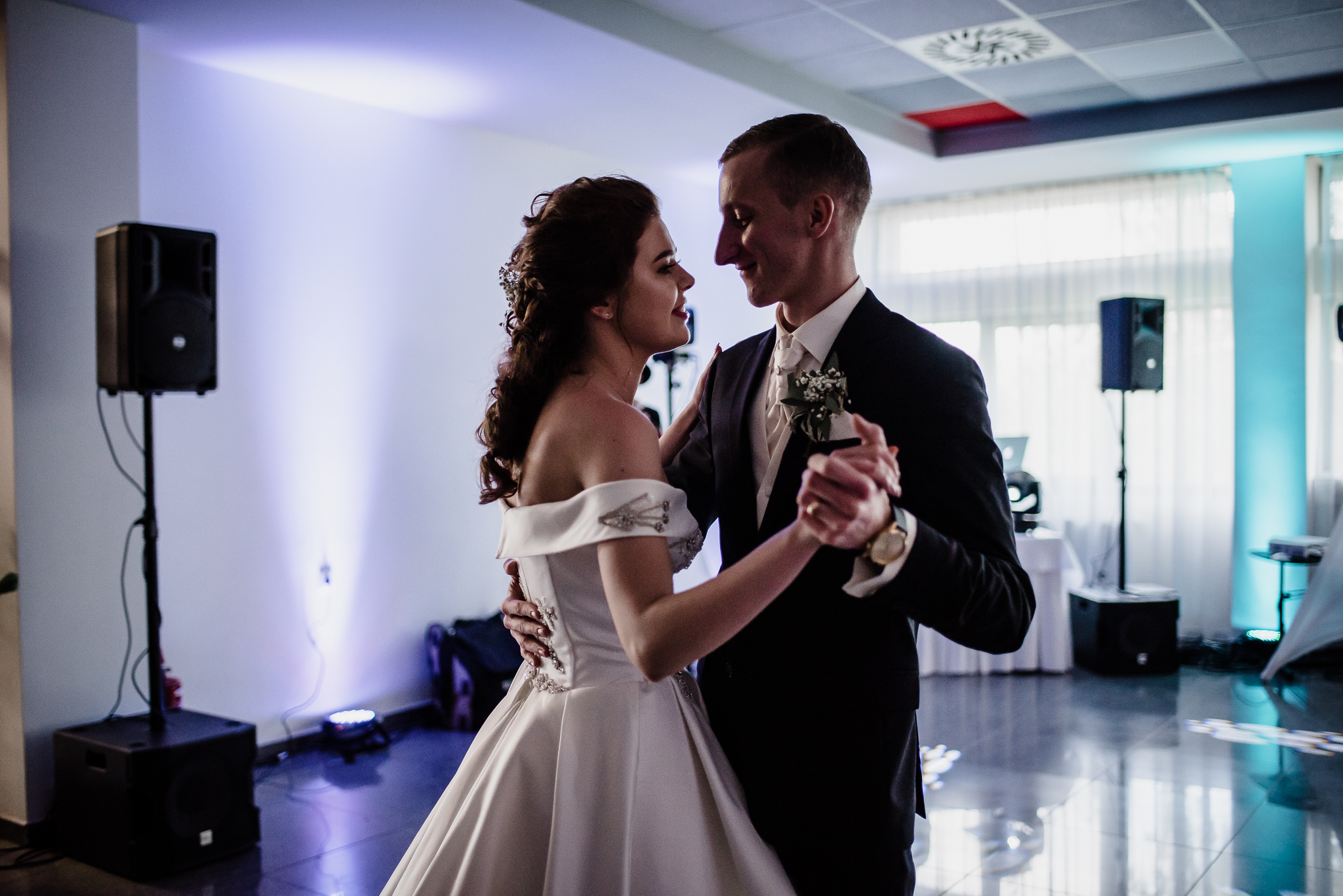 Svadba Pata, Kulturák u Palušáka 01 #svadobnyDJ, #djanasvadbu, #svadba, #svadbapata, #Pata #DJAnavi